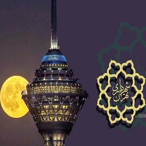 اینفوگرافیک | جزئیات بودجه ۹۹ شهرداری تهران