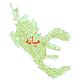 دانلود نقشه شیپ فایل شبکه معابر شهر میانه سال 1399