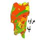 شیپ فایل کاربری اراضی شهرستان مراوه تپه