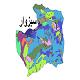 شیپ فایل کاربری اراضی شهرستان سبزوار