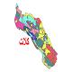 شیپ فایل کاربری اراضی شهرستان کلات
