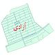 دانلود نقشه شیپ فایل شبکه معابر شهر آزادی سال 1399
