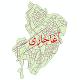 دانلود نقشه شیپ فایل شبکه معابر شهر آغاجاری سال 1399