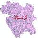 دانلود نقشه شیپ فایل اقلیمی استان کردستان