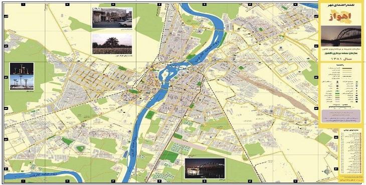 دانلود طرح جامع شهر اهواز 1397