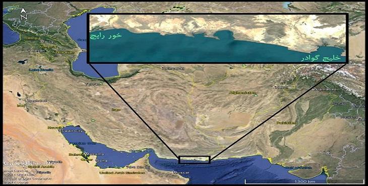 دانلود طرح جامع مدیریت یکپارچه مناطق ساحلی ایران 1388