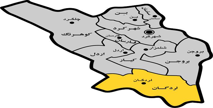 دانلود طرح جامع شهر لردگان 1394