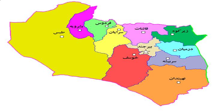 دانلود شیپ فایل تقسیمات سیاسی سال 1397 استان خراسان جنوبی