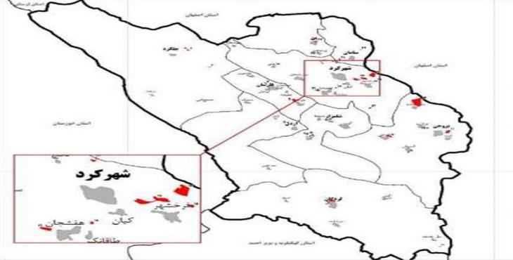 دانلود طرح آمایش استان چهارمحال و بختیاری 1398