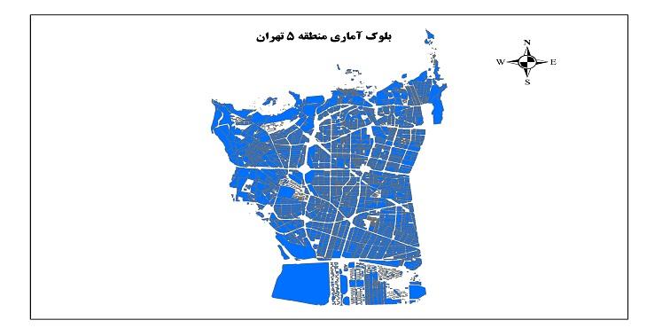 دانلود شیپ فایل بلوک آماری سال 1395 منطقه 5 شهر تهران