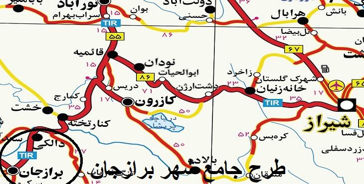 دانلود طرح جامع شهر برازجان 1385