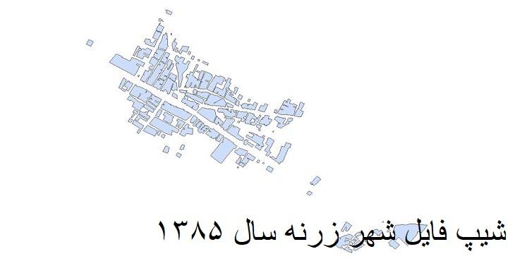 دانلود شیپ فایل بلوکهای آماری شهر زرنهسال 1385