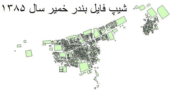 دانلود شیپ فایل بلوکهای آماری شهر بندر خمیر سال 1385