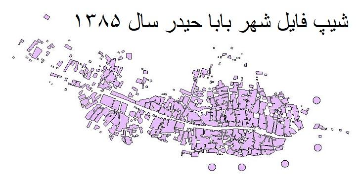 دانلود شیپ فایل بلوک های آماری شهر باباحیدر