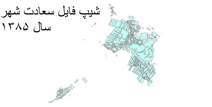 دانلود شیپ فایل بلوک های آماری سعادت شهر