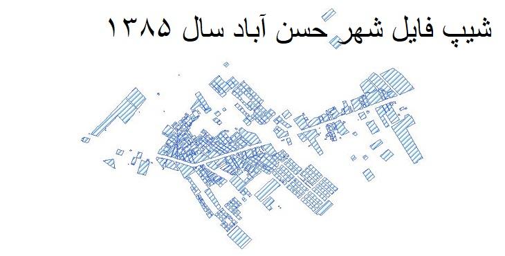 دانلود شیپ فایل بلوک های آماری شهر حسن آباد