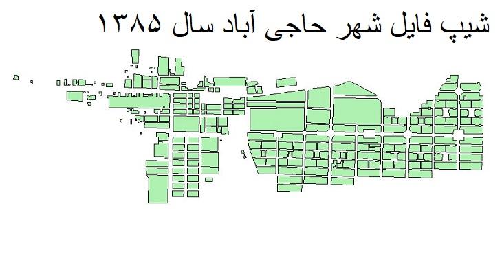 دانلود شیپ فایل بلوک آماری شهر حاجی آباد سال ۱۳۸۵