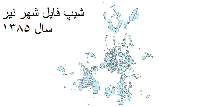 دانلود شیپ فایل بلوکهای آماری شهر نیر سال 1385