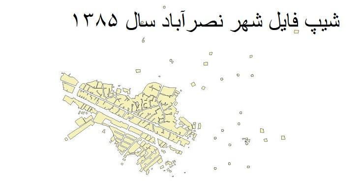 دانلود شیپ فایل بلوک آماری شهر نصرآباد سال ۱۳۸۵