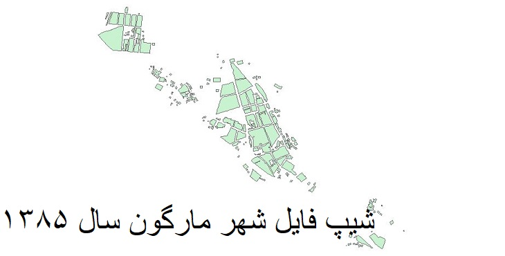 دانلود شیپ فایل بلوکهای آماری شهر مارگون سال 1385