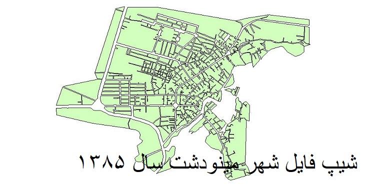 دانلود شیپ فایل بلوکهای آماری شهر مینودشت سال 1385
