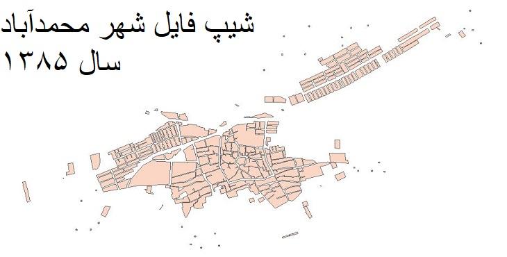 دانلود شیپ فایل بلوک های آماری شهر محمدآباد