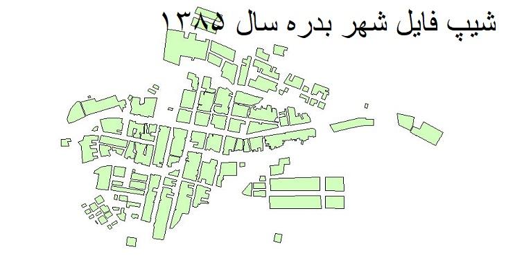 دانلود شیپ فایل بلوکهای آماری شهر بدره سال 1385