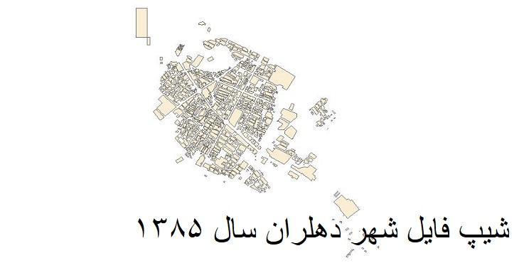 دانلود شیپ فایل بلوکهای آماری شهر دهلرانسال 1385