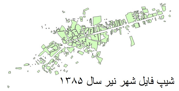 دانلود شیپ فایل بلوک های آماری شهر نیر