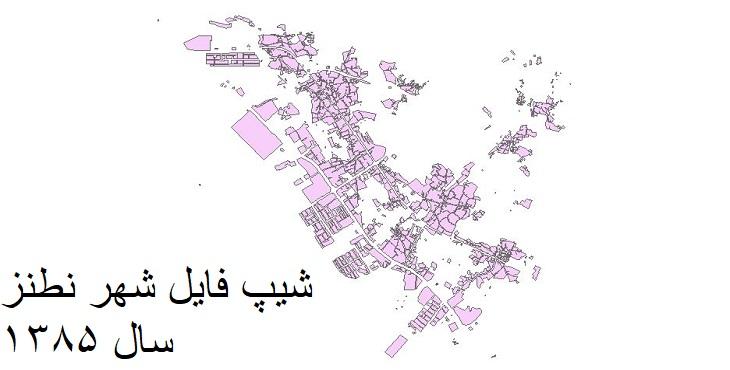 دانلود شیپ فایل بلوک های آماری شهر نطنز