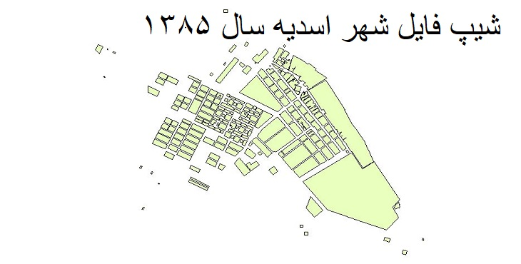 دانلود شیپ فایل بلوک آماری شهر اسدیه سال ۱۳۸۵