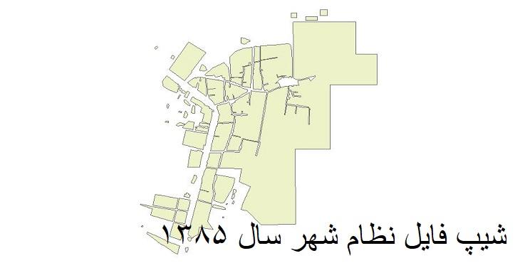 دانلود شیپ فایل بلوک آماری نظام شهر سال 1385