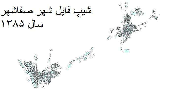 دانلود شیپ فایل بلوک های آماری شهر صفاشهر