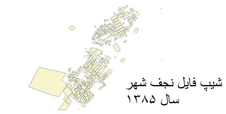 دانلود شیپ فایل بلوک آماری نجف شهرسال 1385