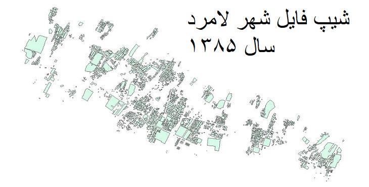 دانلود شیپ فایل بلوک آماری سال 1385 شهرلامرد