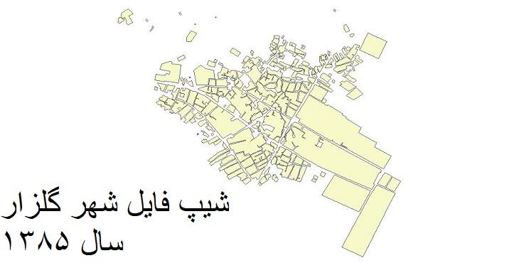 دانلود شیپ فایل و بلوک های آماری شهرگلزار 1385