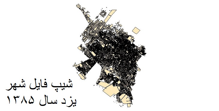 دانلود شیپ فایل بلوکهای آماری شهر یزد سال 1385