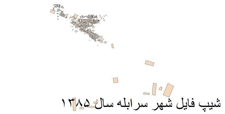 دانلود شیپ فایل بلوکهای آماری شهر سرابله سال 1385