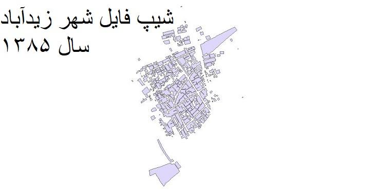 دانلود شیپ فایل بلوک هایآماریشهر زیدآباد