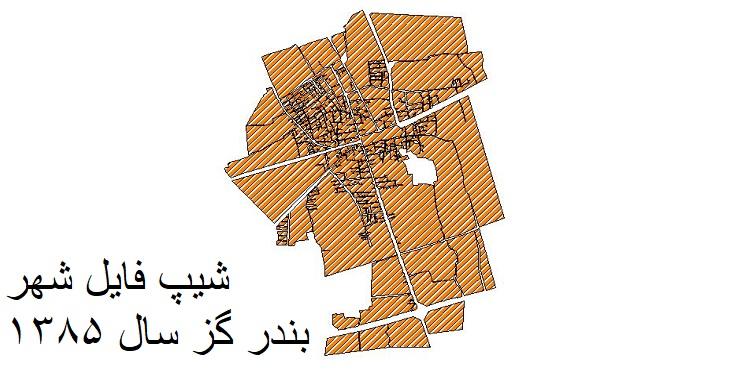 دانلود شیپ فایل بلوکهای آماری شهر بندر گز سال 1385