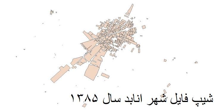 دانلود شیپ فایل بلوک های آماری شهر انابد