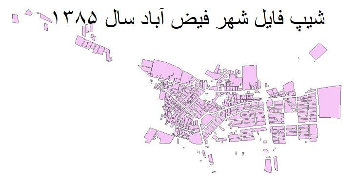 دانلود شیپ فایل بلوک آماری شهر فیض آباد سال ۱۳۸۵