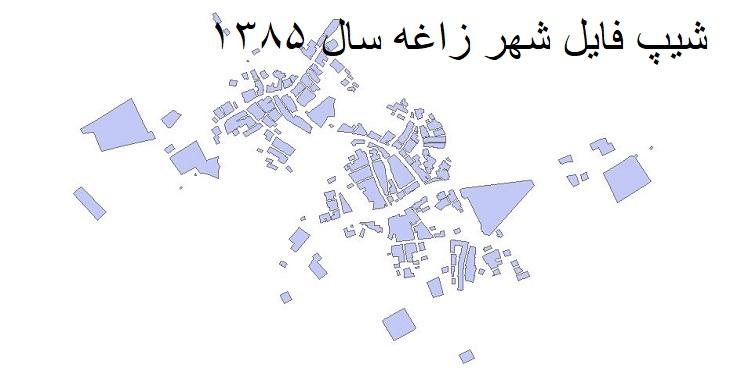 دانلود شیپ فایل بلوکهای آماری شهر زاغه سال 1385