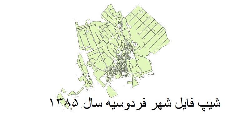 دانلود شیپ فایل بلوک های آماری شهر فردوسیه