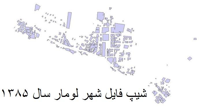 دانلود شیپ فایل بلوکهای آماری شهر لومار سال 1385