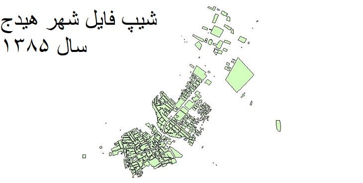 دانلود شیپ فایل بلوکهای آماری شهر هیدج سال 1385
