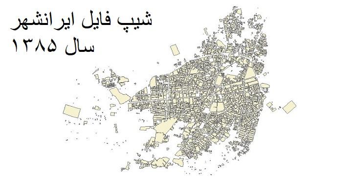 دانلود شیپ فایل بلوک های آماری شهر ایرانشهر