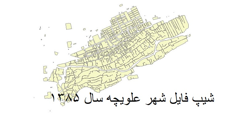 دانلود شیپ فایل بلوک های آماری شهر علویچه