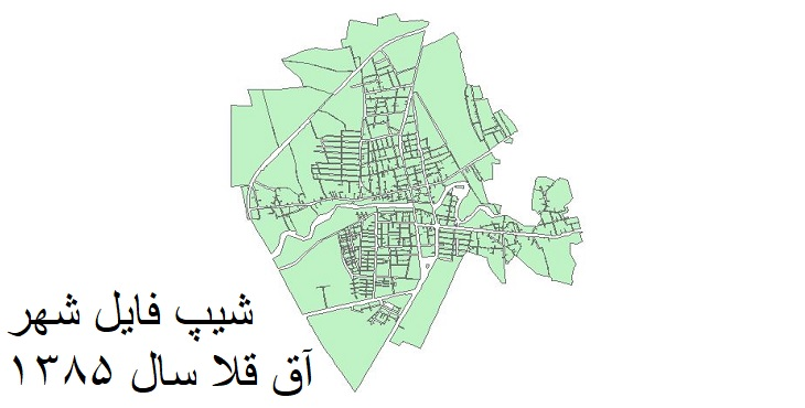 دانلود شیپ فایل بلوک های آماری شهر آق قلا