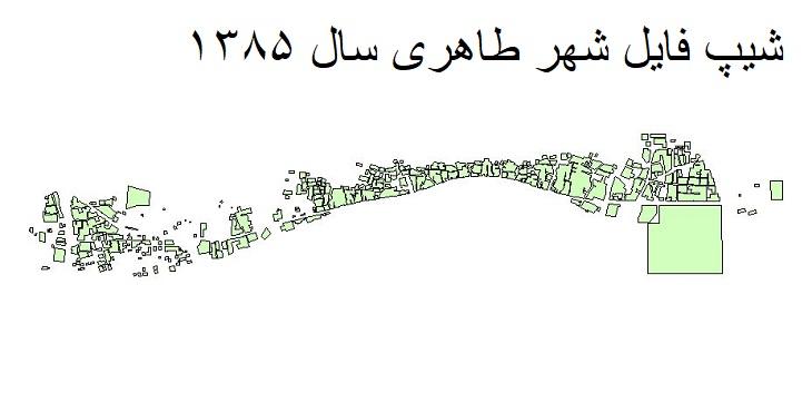 دانلود شیپ فایل بلوکهای آماری شهر طاهری سال 1385